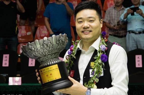 丁俊晖夺第13冠 世界排名上升至第二