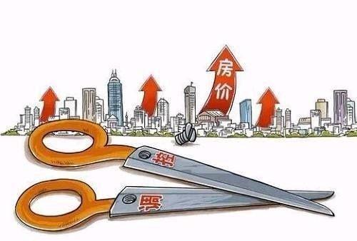 房贷利率为何涨涨不休?