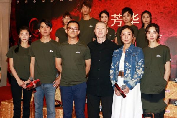 电影芳华撤档 剧组全阵容亮相上海完成路演最后一站