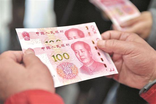 人民币结算办法_境外国际人民币结算_人民币结算中心-金投外汇网