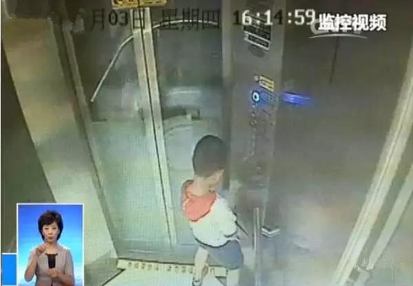 尿停电梯男孩恢复 事件原因是家长疏于教育 家长却避而不谈
