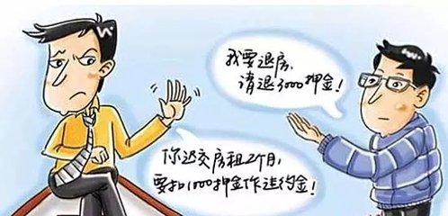 北京警方打掉5个黑中介团伙 涉嫌强迫交易罪