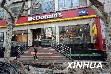 曝麦当劳含消毒剂 爆料人涉嫌损害名誉和妨碍业务被提起诉讼