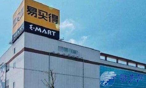 受萨德部署影响 又一在华经营20年韩国品牌撤出