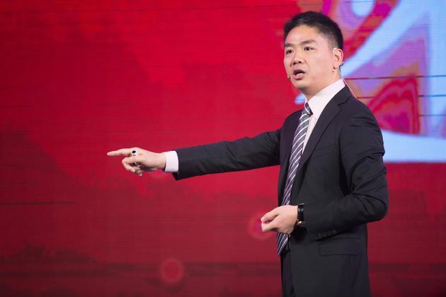 刘强东:中央文件极大激发企业家信心 明确企业家精神的地位和价值