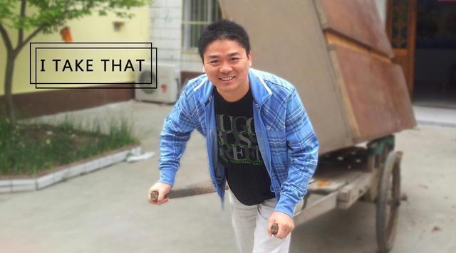 刘东强:正道成功