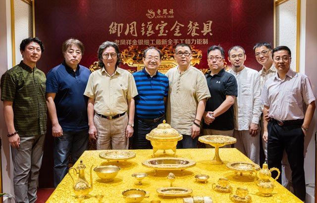 第16届老凤祥上海国际首饰文化节开幕 御用镶宝金餐具惊艳首秀