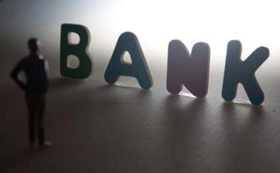 金融科技为传统银行业带来新生态