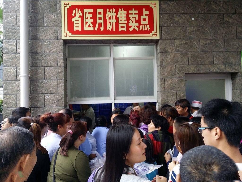 人们到人民医院排队买月饼 现场排队景象堪比春运