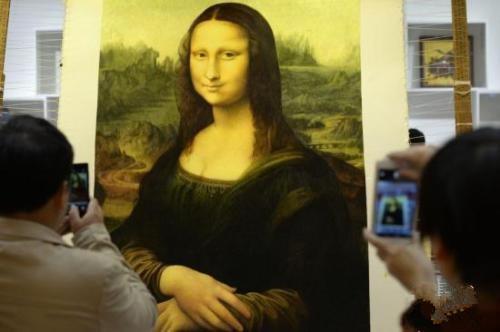 香提堡康德博物馆收藏《蒙娜丽莎》 至少一部分出自达芬奇手笔