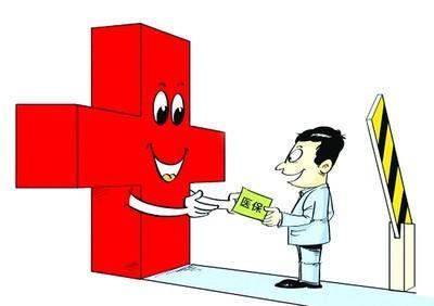 医保每年交多少钱_医保一年交多少钱-金投保险网