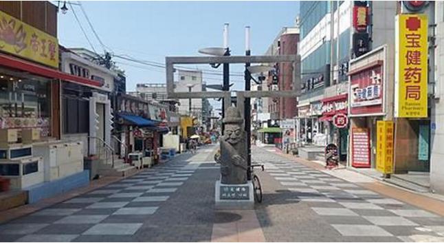 济州岛改名换姓 将宝健路又名连洞步行街