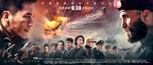 吴京辞演李晨痛哭 《空天猎》究竟是一部怎样的电影?