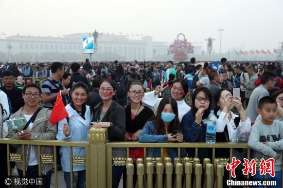 10万群众天安门观礼升旗 庆祝中华人民共和国成立68周年