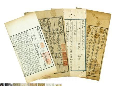 浙江图书馆古籍藏量最多 散佚多年的古籍重见天日