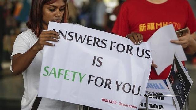 MH370最终搜寻报告 历时1000多个日夜搜寻工作未能成功