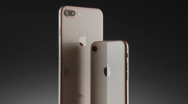 iPhone 8 Plus售价暴降 迎来历史新低价
