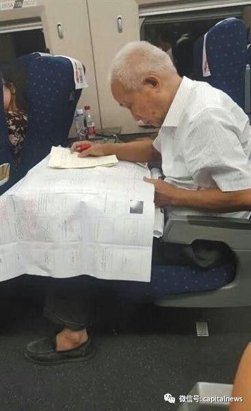 78岁院士坐高铁二等座走红 3个多月来3度触媒热度不减