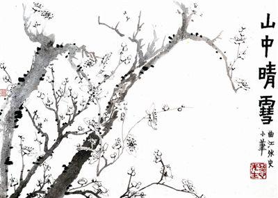 杭州名人纪念馆推出馆藏文物展 文人气息浓厚