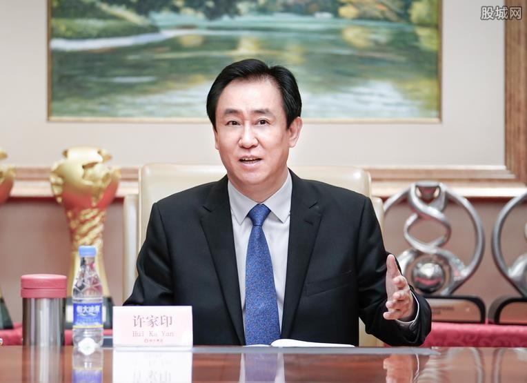 中国最新首富 许家印以身价438亿美元坐稳中国首富位置