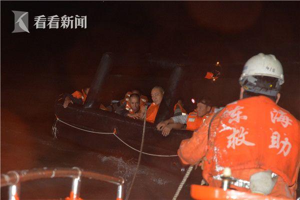 货船闽江口沉没 10名弃船登筏逃生人员全部获救