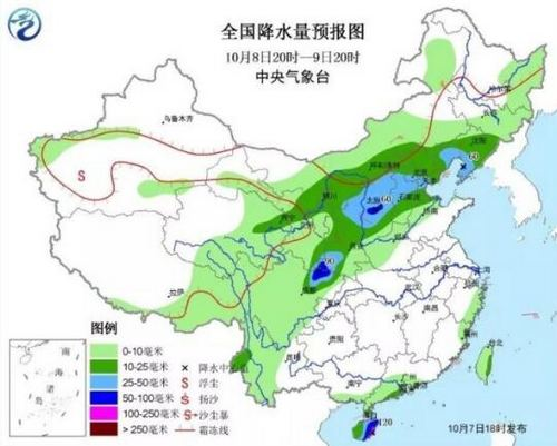 北方开启速冻模式 局部地区出现雨转雨夹雪或雪的天气