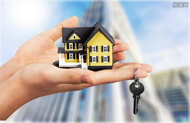职工家庭贷款购买第二套及其他符合我市购房条件的自有住房的,贷款额度不超过所购房屋价格的70%。  购买定向安置经济适用住房的,贷款额度还应不高于所购住房全部价款与房屋补偿金的差价。  b.购买公有现住房的,贷款额度不超过所购房屋价格的70%;在农村集体土地上建造、翻建、大修自有住房的,贷款额度不超过其所需费用的70%。