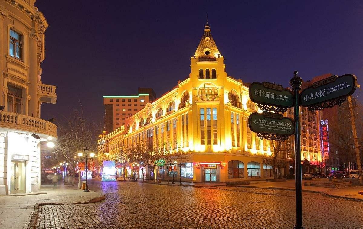 2017哈尔滨居住证办理流程
