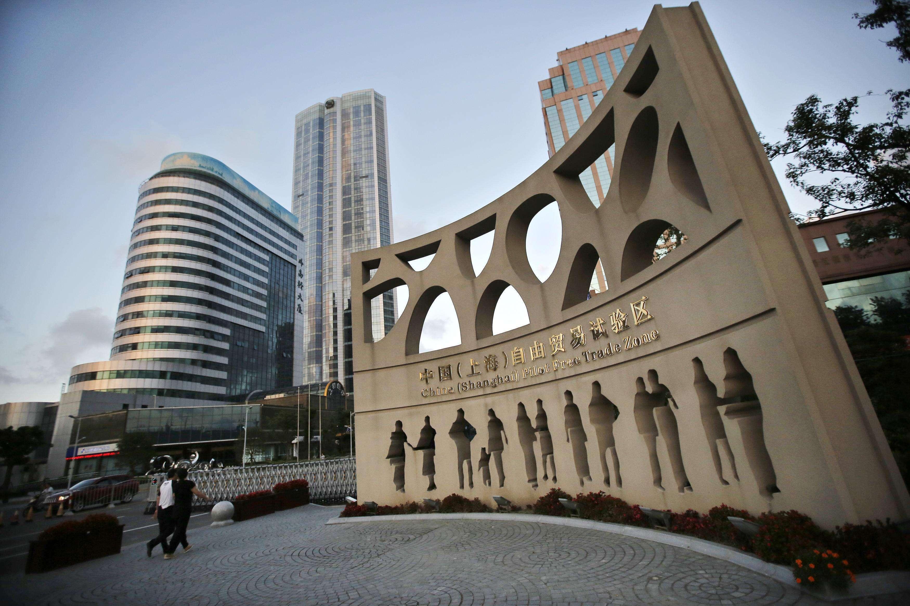 上海自贸区为中国带来了什么
