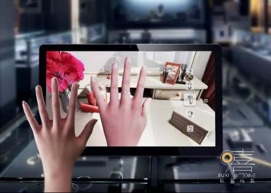 VR+珠宝 玖喜婚礼将科技与浪漫融合推出3D婚戒虚拟试戴系统