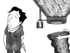 京城首套房房贷利率持续走高