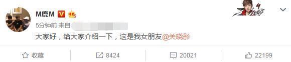 """鹿晗关晓彤公布恋情晒合影 原来""""黑长直""""才是撩汉神器"""