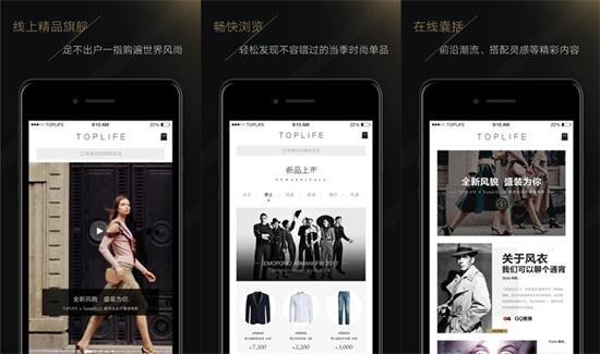 中概股:京东开发全新奢侈品平台 在时尚产业迈出重要一步