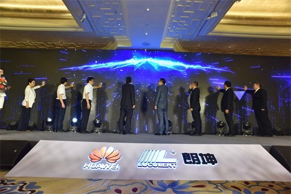 华为朗坤强强联合促转型 正式开启数字电力云时代