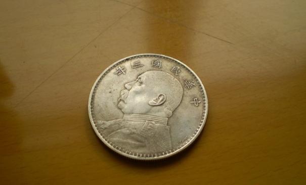 袁大头银元现在价格多少了?