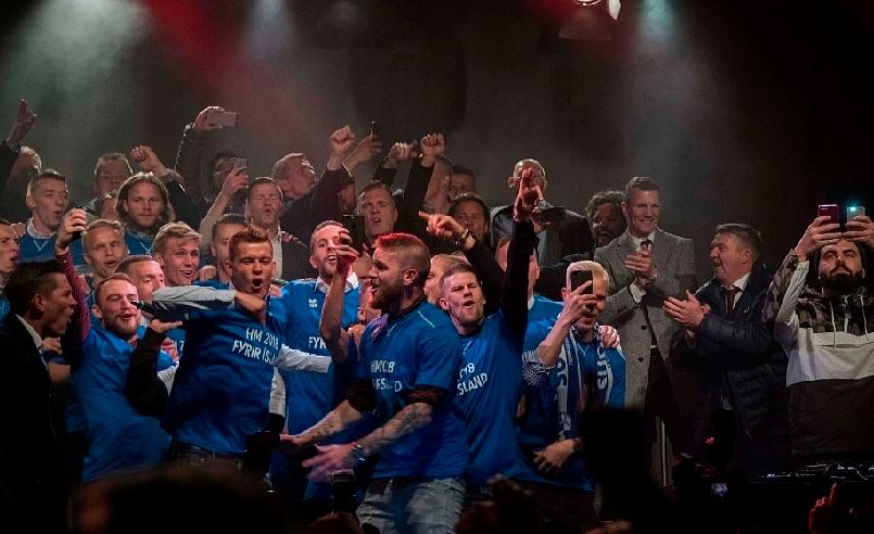 冰岛首次打进世界杯决赛圈 球员球迷疯狂庆祝