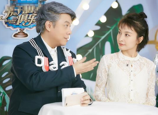 """吴昕拥8家连锁餐饮店 这才是娱乐圈""""隐形富豪"""""""