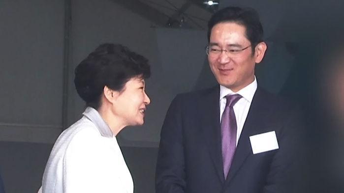 朴槿惠政府文件曝光:王健在时当扶世子上位
