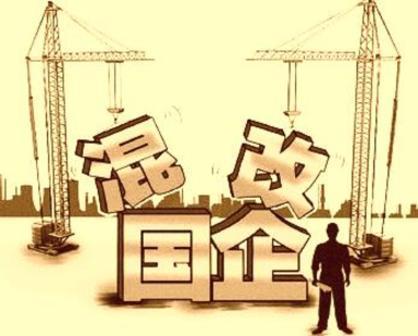 国企混改概念股_广东国企混改概念股_概念股一览-金投股票网