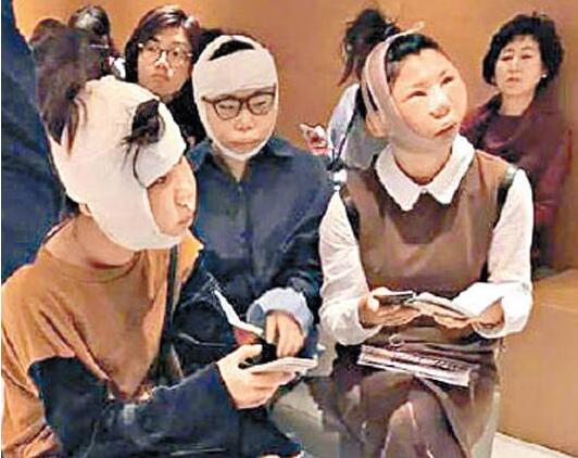 女子赴韩整容出境遭拒 因面容难以辨认需确认身份才能返回