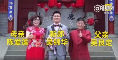 90后浙商富二代结婚 中西婚礼各办一场奢华程度让人惊讶