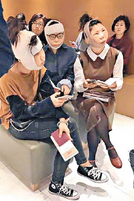 女子赴韩整容出境遭拒 未消肿面容难以辨认