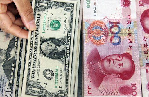 人民币对美元汇率这一趋势渐趋明显?