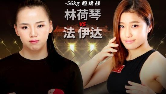 90后软妹子夺格斗金牌 林荷琴为中国创造了一个新的记录