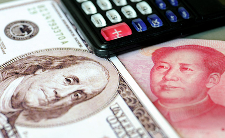 美国进入加息周期 人民币将会缓慢贬值?