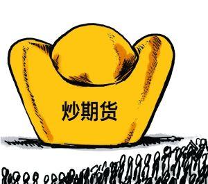 """国内期货十大逼仓事件之十:郑州绿豆合约""""1.18""""事件"""