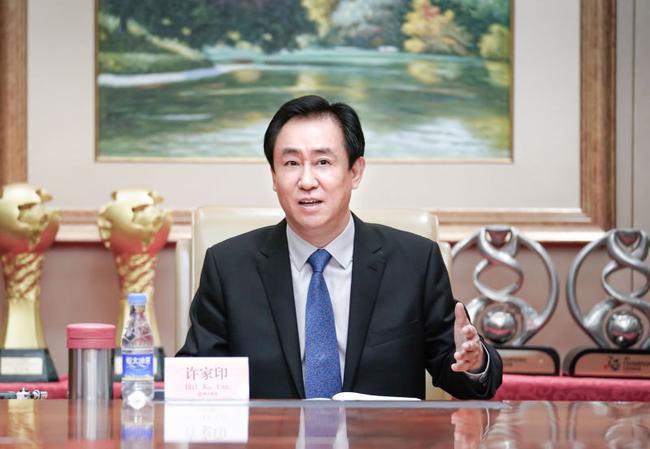 许家印2900亿首次登顶中国首富