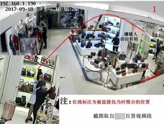 案发当日监控显示,女子在陈列柜附近,营业员正在接待她。