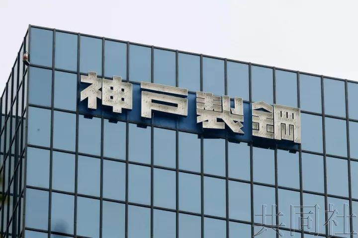 日本制造业频现丑闻 走下神坛