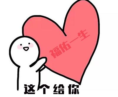 """华泰人寿福佑一生产品亮点 夫妻互保为爱""""上锁"""""""